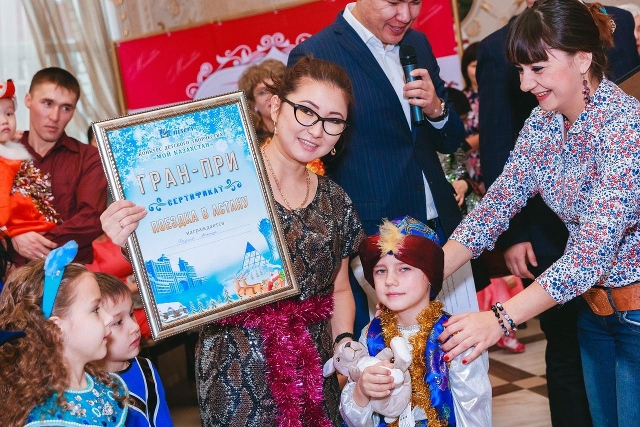 24 октября конкурса детского творчества